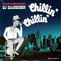 DJ 大自然 - Daishizen : Chillin' Chillin' (MIX-CD)