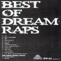 Dream Raps (LEGENDオブ伝説 a.k.a.サイプレス上野) / Best Of Dream Raps (CDR)