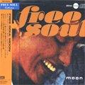 V.A. / Free Soul - Moon (CD/USED/VG--)