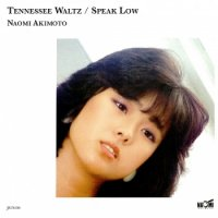 秋本奈緒美:Tennessee Waltz / Speak Low (7