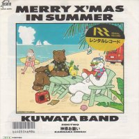 Kuwata Band : Merry X'mas In Summer / 神様お願い (7