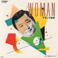 フランク永井 : Woman (ウーマン) / 愛のセレナーデ (7