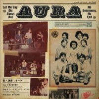 "Aura : Let Me Say Dis About Dat/No Beginning ,No End - 白盤 (7""/white vinyl)"