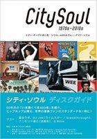 シティ・ソウル ディスクガイド - シティ・ポップと楽しむ、ソウル、AOR & ブルー・アイド・ソウル (BOOK)