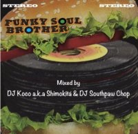 DJ KOCO a.k.a. SHIMOKITA & DJ SOUTHPAW CHOP : FUNKY SOUL BROTHER (MIX-CD)