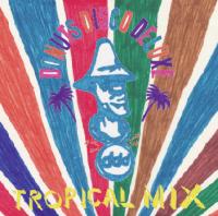 予約商品・Donuts Disco Deluxe : Tropical Mix (MIX-CD)