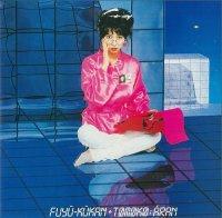 亜蘭知子:浮遊空間 (LP/reissue)