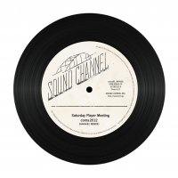 "sauce81, MAHBIE : SPM REMIX EP (7"")"