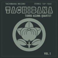 Tohru Aizawa Quartet - 相澤徹 : Tachibana (2LP/with Obi/reissue)