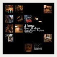 V.A. : J-Jazz - Deep Modern Jazz from Japan 1969-1984 (3LP/with Obi)