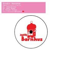 V.A. (Pedrodollar/Axel Boman/Kornél Kovács) : Studio Barnhus Japan Special One (7