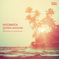 一十三十一 - Hitomitoi : SIXTEEN REASONS / アクアマリンのままでいて (7