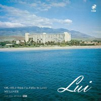 "Lui : Oh,Oh (Think I'm Fallin' In Love) / My Lover (7"")"