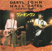 Daryl Hall & John Oates : One On One - ワン・オン・ワン (7