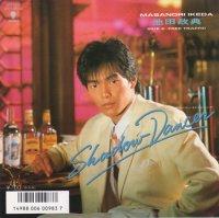 池田政典 - Masanori Ikeda : Shadow Dancer / Free Traffic (7