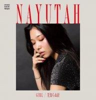 NAYUTAH : GIRL - MURO EDIT /見知らぬ街 - RYUHEI THE MAN EDIT (7