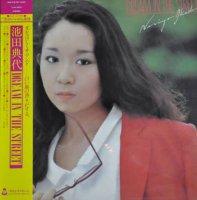 池田典代 - Niriyo Ikeda :  DREAM IN THE STREET (LP/reissue)