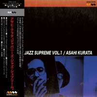 Asahi Kurata : Japanese Jazz Supreme vol.1 (MIX-CDR/特殊ジャケット/with Obi)