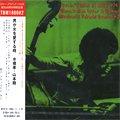 水橋孝・山本剛 -Takashi Mizuhashi・Tsuyoshio Yamamoto-/ 男が女を愛する時 (CD/dead stock)