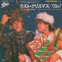Wham! : Last Christmas - ラスト・クリスマス (7
