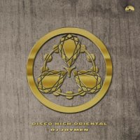 DJ JOYMEN : DISCO HIGH ORIENTAL (MIX-CD)