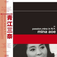 青江三奈 - Mina Aoe : Passion Mina In N.Y. (LP/with Obi)