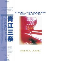 青江三奈 - Mina Aoe : The Shadow Of Love (LP/with Obi)