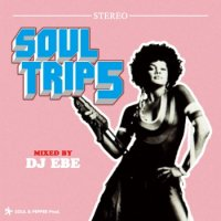 DJ EBE : SOUL TRIP 5 (MIX-CD)