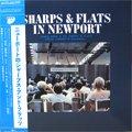 原信夫とシャープス・アンド・フラッツ、山本邦山 -Sharps & Flats- / In Newport (LP/180g重量盤)