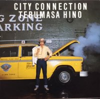日野皓正 - Terumasa Hino : City Connection (LP/USED/VG++)