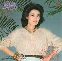 阿川泰子 - Yasuko Agawa : She-Senior Dreams - シニア・ドリーム / Song Of The Waves (7