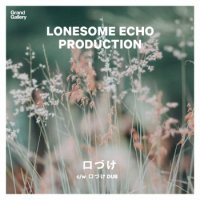 LONESOME ECHO PRODUCTION : 口づけ (7