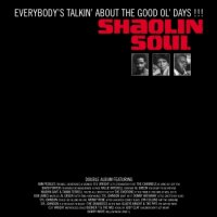 V.A. : Shaolin Soul Episode 1 (2LP+CD)