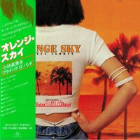 小林泉美 & Flying Mimi Band - ORANGE SKY-Endless Summer (LP/reissue/with Obi)