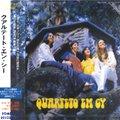 Quarteto Em Cy / Same (CD/dead stock)