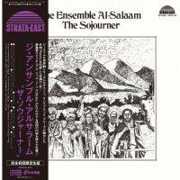 予約商品・THE ENSEMBLE AL-SALAAM : The Sojourner (LP)