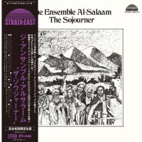 Asahi Kurata : Japanese Jazz Supreme vol.1 - 至上の和ジャズ 1 (MIX-CDR/特殊ジャケット/with Obi)