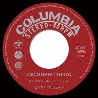 ピンク・パラシュート:DISCO GREAT TOKYO / DISCO GREAT TOKYO - T-Groove COSMIC DISCO Remix (7