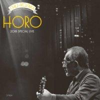 小坂忠 : HORO 2018 SPECIAL LIVE (LP)