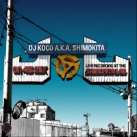 DJ KOCO a.k.a. SHIMOKITA : ON 45 MIX -live recording at shimokita lab.- (MIX-CD)
