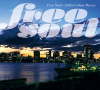 V.A. (Compiled by Toru Hashimoto for Suburbia Factory): Free Soul〜2010s Urban-Breeze (CD)