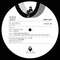 "5lack x Olive Oil : 5O2 Remixes EP (7"")"