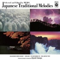 山屋清 : Japanese Traditional Melodies Selected and Edited by MURO(7