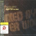 Peanut Butter Wolf / Fusion Beats (MIX-CD)
