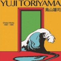 鳥山雄司 - Yuji Toriyama : チョイス・ワークス Choice Works 1982-1985 (LP/with Obi)