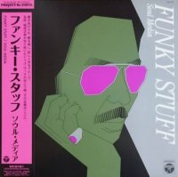 稲垣次郎とソウルメディア : ファンキースタッフ (2ndプレス)(LP)
