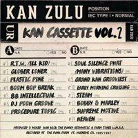Kan Kick : Kan Cassette Vol. 2 (LP)
