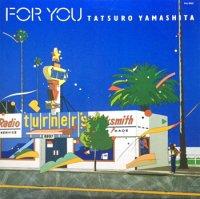 山下達郎 - Tatsuro Yamasita : For You (LP/USED/EX)