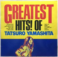 山下達郎 - Tatsuro Yamasita : Greatest Hits! Of (LP/USED/VG++)