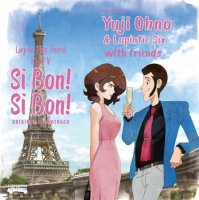 "Yuji Ohno & Lupintic Six with Friends:LUPIN THE THIRD PART V〜SI BON! SI BON! (12"")"